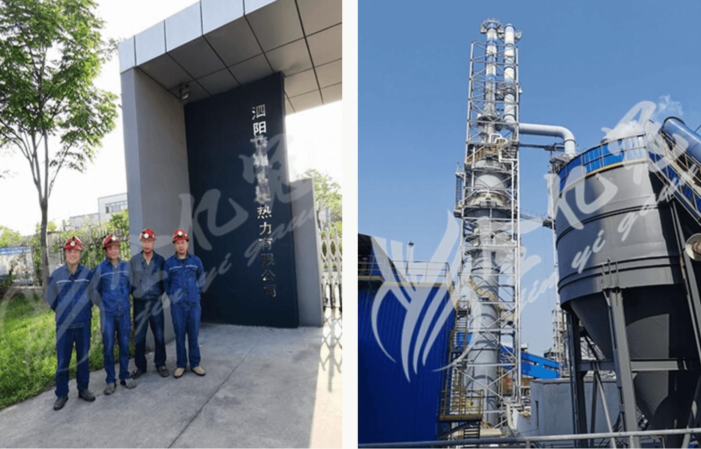 锅炉格栅经纬防磨案例之泗阳某热力公司